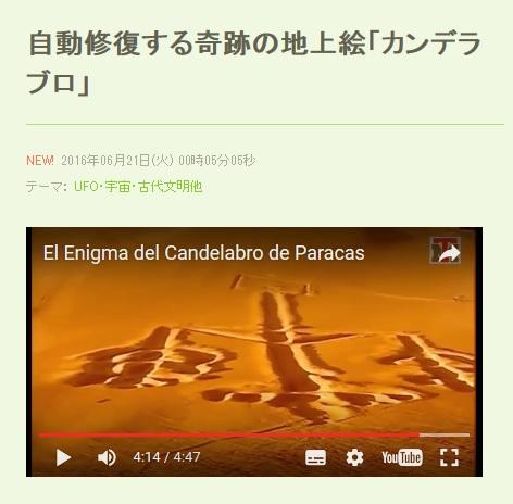 caldelablo2